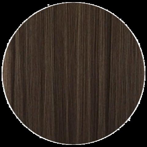 Lebel Materia Grey WB-7 (блондин тёплый) - Перманентная краска для седых волос
