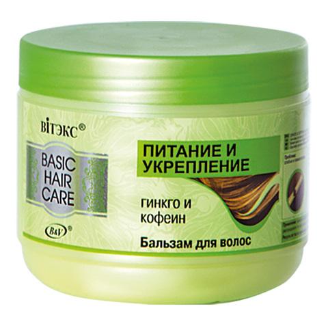 Витэкс Basic Care Бальзам для волос Гинкго и кофеин 500 мл