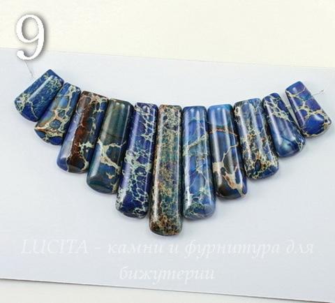 Комплект из 11 подвесок Яшма Императорская (прессов.,тониров) цвет - синий (Комплект №9)