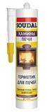 Герметик для печей Соудал Калофер черный 280мл (15шт/кор)