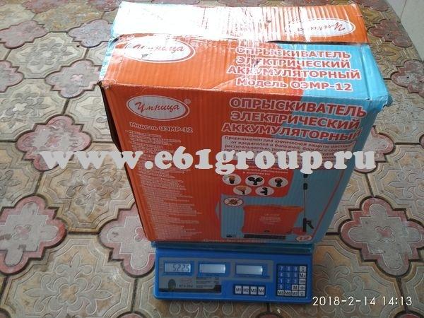 11 Опрыскиватель электрический ранцевый  Комфорт (Умница) ОЭМР-12 с регулятором мощности где купить