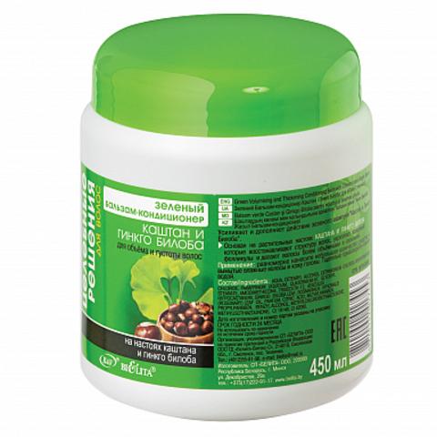 Белита Целебные решения Зелёный бальзам-кондиционер для объёма и густоты волос Каштан и гинкго билоба 450мл