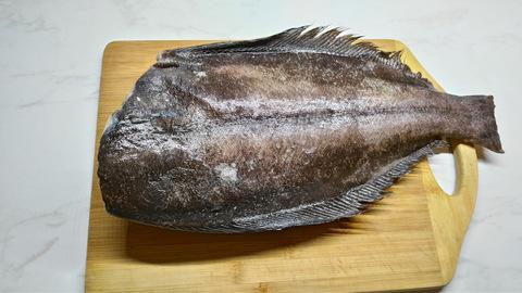 Палтус свежемороженый крупный (кг)
