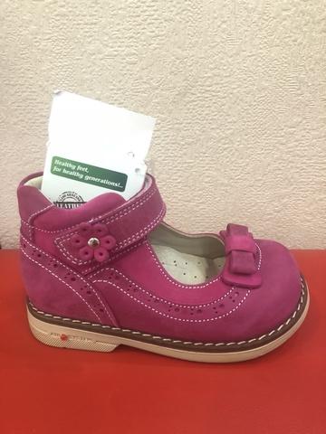 Туфли G 010 (50-05-00)