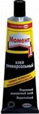 ХЕНКЕЛЬ Момент-1 туба 125мл