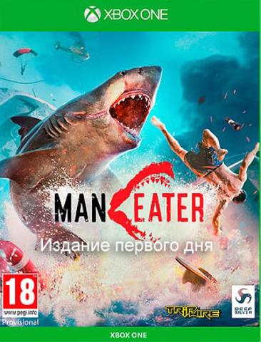 Xbox One MANEATER Издание первого дня (русская версия)