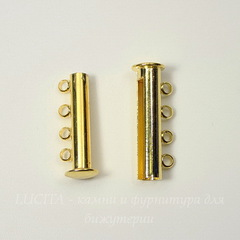 Замок магнитный трубочка на 4 нити (цвет - золото) 25х10 мм