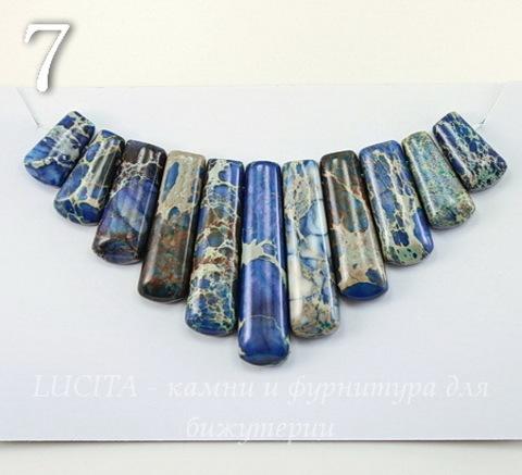 Комплект из 11 подвесок Яшма Императорская (прессов.,тониров) цвет - синий (Комплект №7)