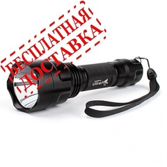 Светодиодный фонарь UltraFire C8 Cree XM-L T6 5-Mode 1300 люмен (комплект №7)