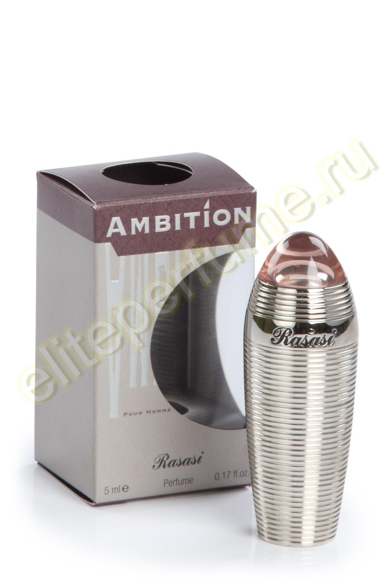Амбиция Ambition 5 мл арабские мужские масляные духи от Расаси Rasasi Perfumes