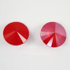 1122 Rivoli Ювелирные стразы Сваровски Crystal Royal Red (14 мм)