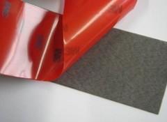 Скотч 3М TAPE 20мм х 2.5м белая подложка