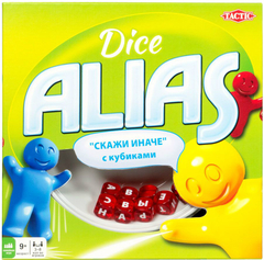 Alias на кубиках