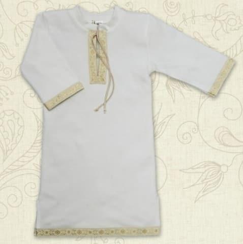 Рубашка для крещения Крістіан молочно-золотой