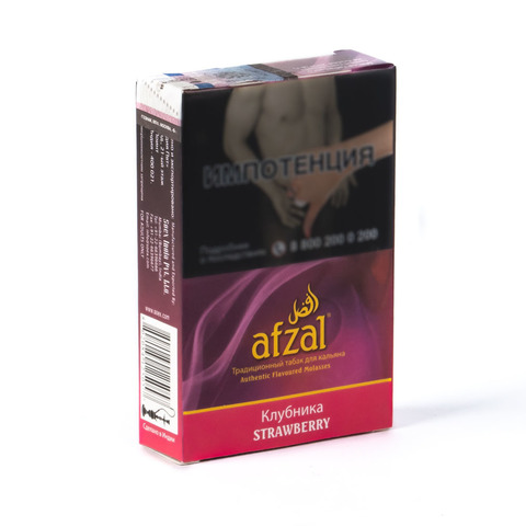 Табак Afzal Strawberry (Клубника) 40 г