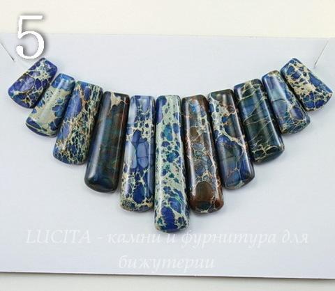 Комплект из 11 подвесок Яшма Императорская (прессов.,тониров) цвет - синий (Комплект №5)