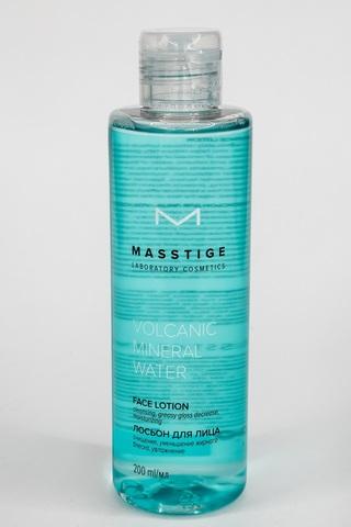 Masstige Volcanic Mineral Water Лосьон 200мл