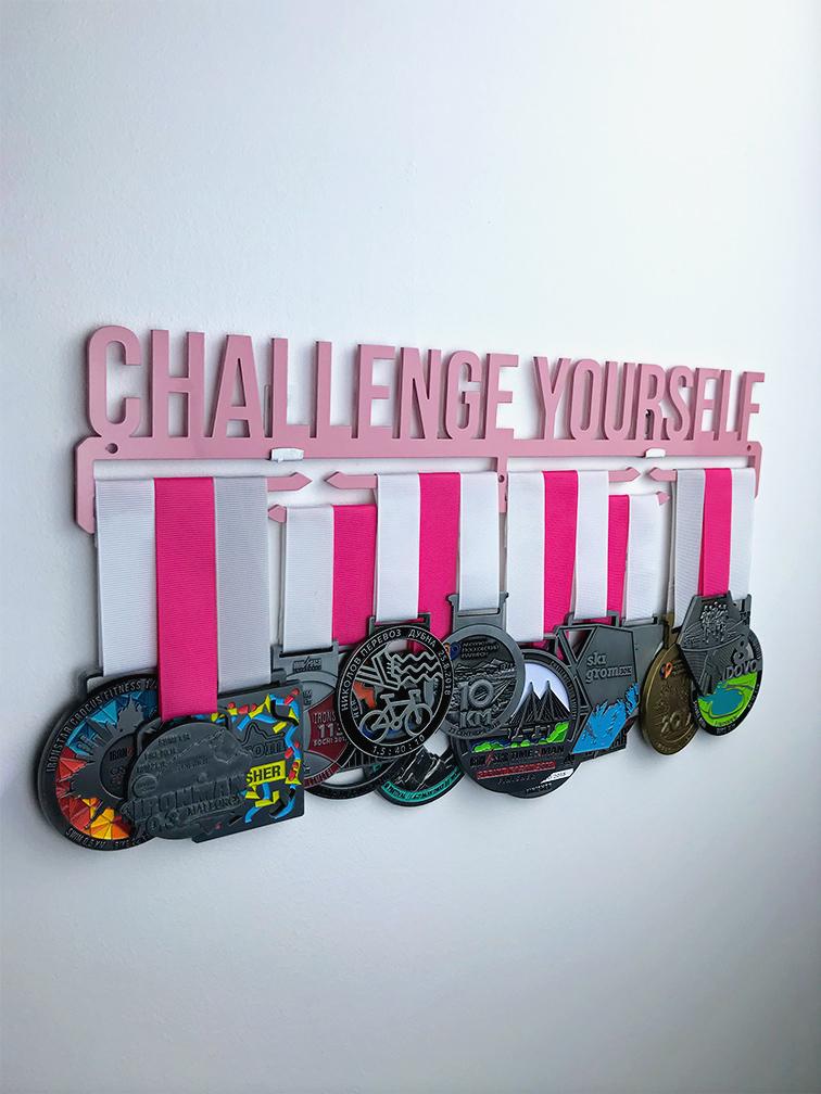 Медальница Challenge yourself (розовый)