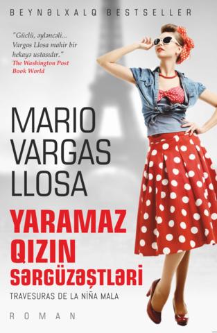 Yaramaz qızın sərgüzəştləri