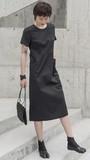 Платье «EGARIA» купить