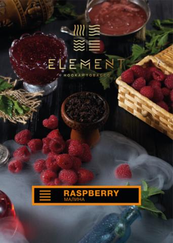 Element Raspberry (Малина) земля 200г