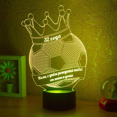 Ночник Футбольный мяч в короне