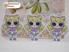 (29) Планер лол Леди блондинка (пакет 20 шт)