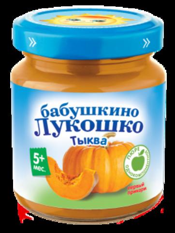 Бабушкино Лукошко Пюре Тыква 100гр