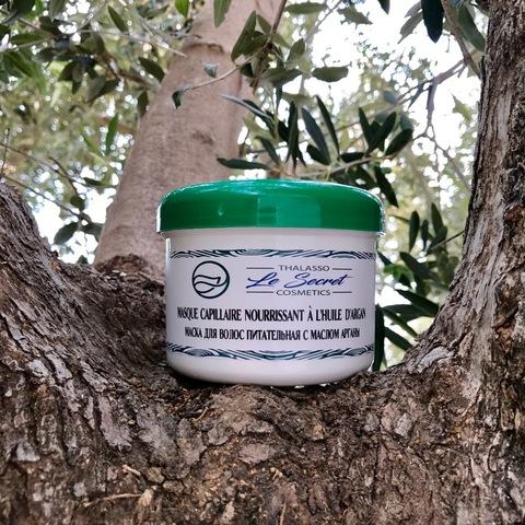 Le Secret Thalasso Маска для волос питательная с маслом Арганы