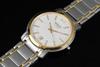 Купить Мужские наручные часы Boccia Titanium 3552-03 по доступной цене