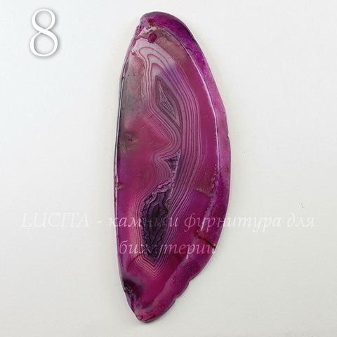Подвеска Срез Агата (тониров)(цвет - фиолетовый) 78-103 мм (№8 (92х34 мм))