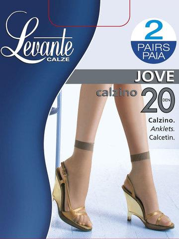 Носки Jove 20 (2 пары) Levante