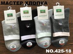 Носки женские ( 12 пар ) арт.425-18