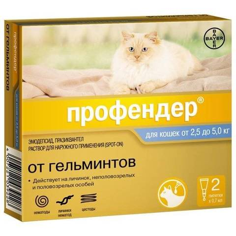 Профендер антигельминтик для кошек (капли) 2,5-5кг