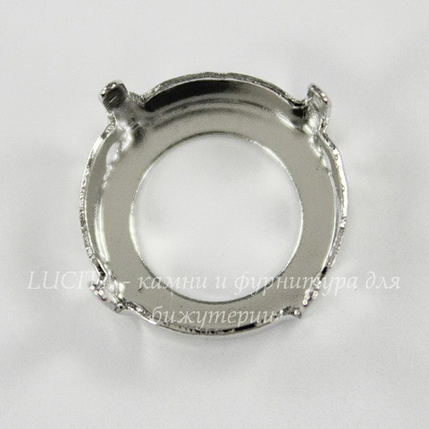 1122/S Сеттинг - основа для страза Rivoli 14 мм (цвет - античное серебро)