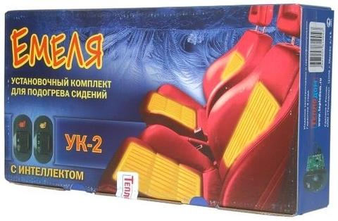 Подогрев сидений Емеля УК-2 (встраиваемый на 2 сиденья)