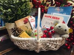 Yeni İl hədiyyə səbəti - Christmas box
