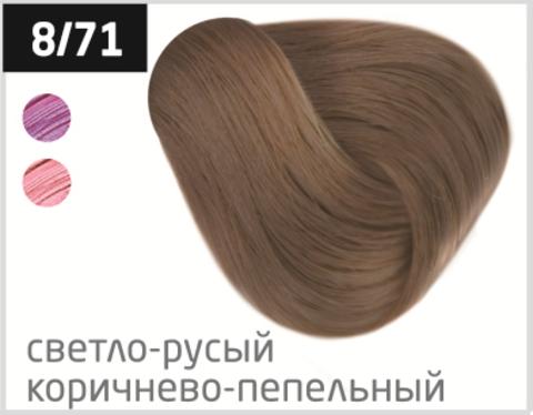 OLLIN performance 8/71 светло-русый коричнево-пепельный 60мл перманентная крем-краска для волос