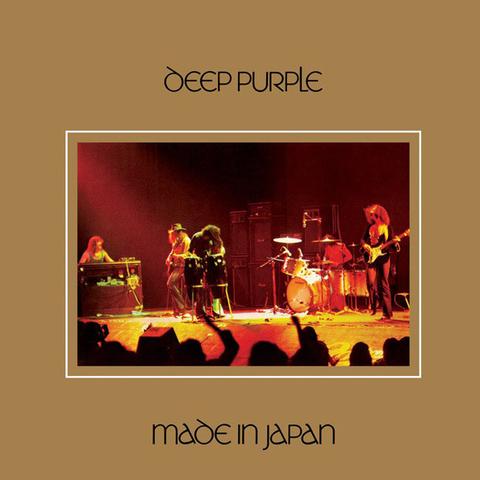 Deep Purple / Made In Japan (RU)(CD)