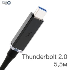 Кабель оптический Corning Thunderbolt Optical Cable 5,5м без потери скорости