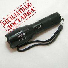 Светодиодный фонарь UltraFire E17 Cree XM-L T6 2000 люмен (комплект №10)