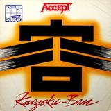 Accept / Kaizoku-Ban (LP)