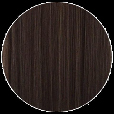 Lebel Materia Grey WB-5 (светлый шатен тёплый) - Перманентная краска для седых волос