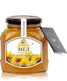 Мед подсолнечниковый