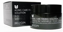 Антивозрастной крем со змеиным ядом MIZON S-Venom Wrinkle Tox Cream