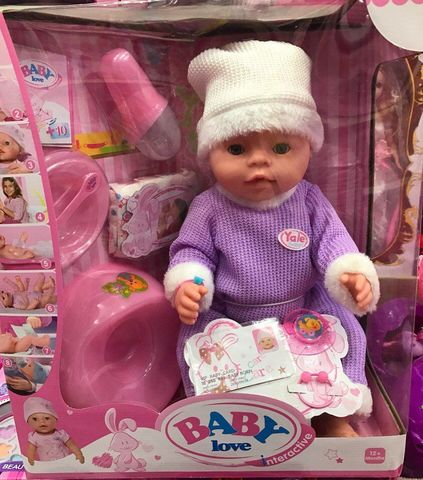 Интерактивный пупс BABY Love в белой шапке и фиолетовом комбинезоне,