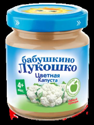 Бабушкино Лукошко Пюре Цветная капуста 100гр