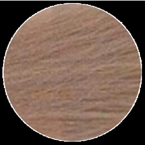 CHI Ionic ULP -13B (Ультра светло-бледный натуральный блондин) - стойкая краска для волос