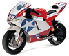 Электромотоцикл Peg Perego Ducati GP Limited Edition OD0517
