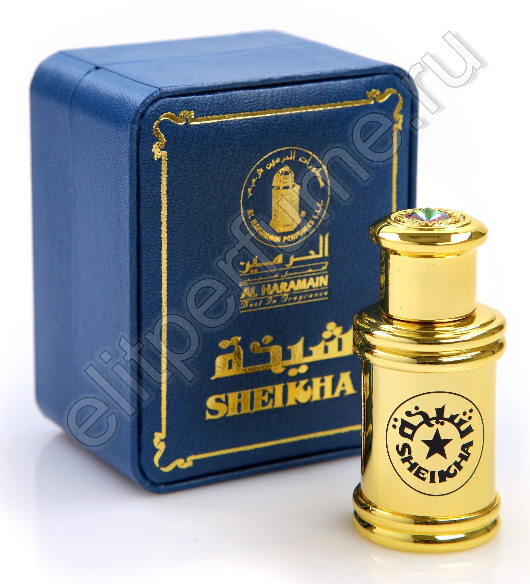 Шейха Sheikha 12 мл арабские масляные духи от Аль Харамайн Al Haramain Perfumes